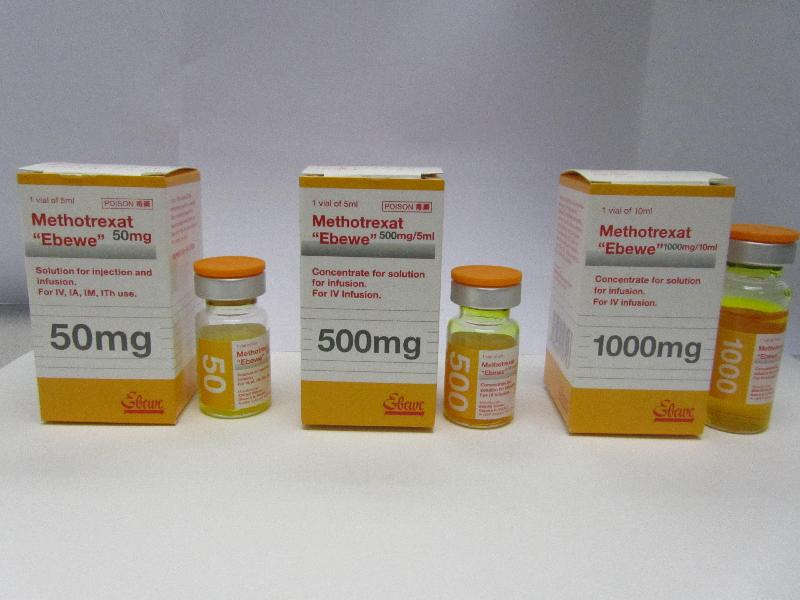 Methotrexate Side Effects Before Taking How To Take